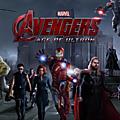 Avengers 2 : l'ère d'ultron - josh whedon