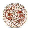 A large iron-red decorated 'Qianqinggong' 'dragon' dish, Mark and period of Guangxu