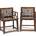 A pair of huanghuali rose chairs, <b>meiguiyi</b>. 18th century
