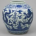Large jar, ming dynasty, jiajing mark and period (1522-1566)