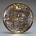 <b>Sassanian</b> Silver Gilt Plate with a Royal Hunt, 7th century C.E.
