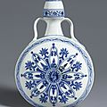 A blue and white 'rosette' moonflask, bianhu, ming dynasty, yongle period