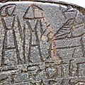 <b>Stèle</b> d'Horus sur les crocodiles (Egypte Antique - Période Ptolémaïque)