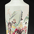 An unusual famille rose baluster vase, <b>Yongzheng</b> <b>period</b> (1723-1735)