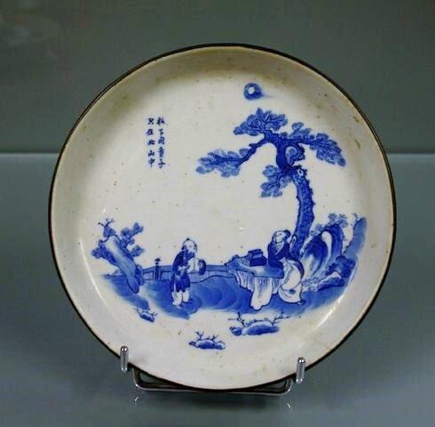coupe en porcelaine bleu de Huê, Chine pour le Vietnam, XIXème