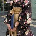 袴 hakama