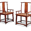 A pair of huanghuali 'official's hat' armchairs, sichutou guanmaoyi, 19th century