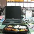 Bentou ou lunchbox délivré au travail