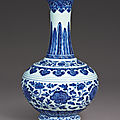 A blue and white '<b>floral</b>' <b>bottle</b> <b>vase</b>, seal mark and period of Qianlong (1736-1795)