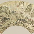 Wen Ting (1766 - 1852), 'Cold Peaks on Jade Mountain', <b>1846</b>