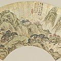 Wen ting (1766 - 1852), 'cold peaks on jade mountain', 1846