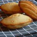 Madeleines à la farine de riz et au citron bio