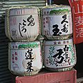 japon 062