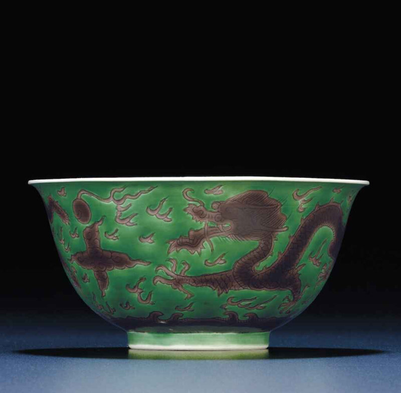 A fine aubergine and green-enamelled 'dragon' bowl, Jiaqing six-character sealmark and of the period (1796-1820)