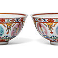 A pair of famille rose gilt-decorated 'Baragon Tumed' bowls, <b>Daoguang</b> <b>period</b> (<b>1821</b>-<b>1850</b>), Iron-red 'Baragon Tumed' marks