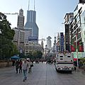 Shanghai - Nankin Lu