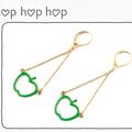 *<b>Hop</b> <b>Hop</b> <b>Hop</b>!
