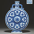 A rare blue and white ming-style moonflask. qianlong seal mark in underglaze blue and of the period (1736-1795)