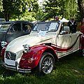 CITROËN 2CV6 kit cabriolet Azelle 1984 Lons le Saunier (1)