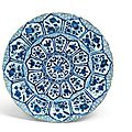 A Chinese blue and whitebarbed dish, Kangxi period (1662-1722)