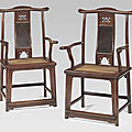 A pair of<b>huanghuali</b>andhuamuofficial's hat armchairs, sichutouguanmaoyi, 18th century