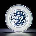 An extremely rare Ming blue and white 'dragon' dish, <b>Hongzhi</b> six-character mark within double-circles and of the period