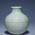 A fine and rare celadon-glazed moulded 'rope twist' <b>globular</b> <b>vase</b>, Yongzheng six-character seal mark and of the period