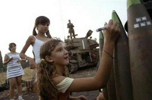 israeli-girl-gift