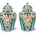 A pair of wucai 'galloping horse' jars and covers, shunzhi (1644-1661)