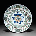 <b>A</b> Rare Doucai Dish. <b>Kangxi</b> <b>Six</b>-<b>Character</b> <b>Mark</b> <b>in</b> <b>Underglaze</b> <b>Blue</b> <b>within</b> <b>a</b> <b>Double</b> Circle and of the Period (1662-1722)
