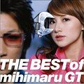 THE BEST of mihimaru GT A