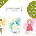 Concours sur Petit Citron avec l'<b>Atelier</b> des <b>Cigognes</b>