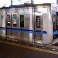 Hokusô 7500 (2006) Keisei Aoto eki