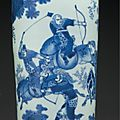 A rare blue and white sleeve vase, chongzhen period, circa 1640