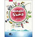 Manabe shima - florent chavouet