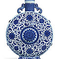 A large, magnificent and rare blue and white 'lotus' moonflask, qianlong seal mark and period (1736-1795)