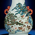 A magnificentfamille rose'<b>Hundred</b> deer' <b>vase</b>,Hu, Qianlong six-character seal mark and of the period (1736-1795)
