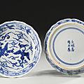 Two blue and white 'Phoenix' brushwashers, Jiajing marks and period (1522-1566)