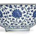 A large <b>blue</b> <b>and</b> <b>white</b> '<b>Lotus</b>' <b>bowl</b>, Mark <b>and</b> period of Jiajing (1522-1566)