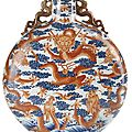 A fine and very rare iron-red and underglaze blue-decorated two-handled 'moon' flask,<b>Bianhu</b>, Qianlong sealmark in underglaze bl