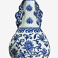 An extremely rare blue and white '<b>Lotus</b> <b>bud</b>' vase, Ming dynasty, Chenghua period (1465-1487)