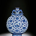 A large blue and white <b>moonflask</b>, Qianlong six-character seal mark and of the period (1736-1795)