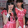 TGS 2014 Pink Babies