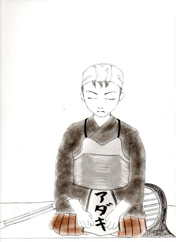kendoka par Madoka, voeux 2011 de l'ADAKI