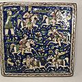 Ancien Carreau Iranien XIXème Céramique Kadjar Qadjar Qajar <b>Iran</b> Perse Persian Ceramic
