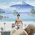 Thermae romae : l'animé et le film ... challenge geek, japan's week ...