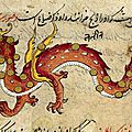 The Constellation of Draco from a Persian <b>manuscript</b> dating from the late 17th or early 18th century