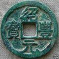 Vietnam, dụ tông 裕宗 (1341-1369), thieu phong nguyen bao, 1341-1357
