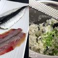 Sardines farcies à la brousse, nori et citron vert