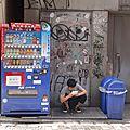 JAPAN TRIP MAY 2011